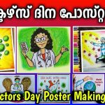 Docs Day Drawing | Docs Day Poster Making | Docs Day Poster Making Concepts In  Malayalam 2021